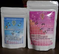 底床添加型バクテリア、バクテリアブースター、バクテリアエレメントSET(各1個ずつ)